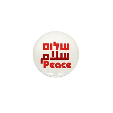 Prayer for Peace Mini Button (10 pack)
