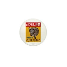 Beware of the Cat, Japan Mini Button (10 pack)