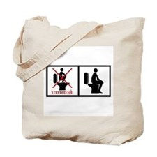 Don't Stand on the Toilet Bowl, Laos Tote Bag