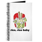Rice Rice Baby Journal