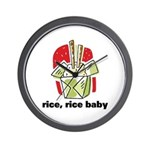 Rice Rice Baby Wall Clock