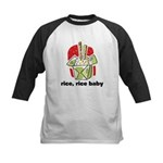 Rice Rice Baby Kids Baseball Jersey