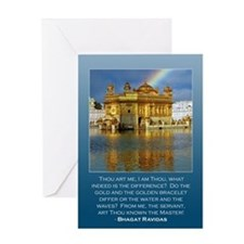 Golden Temple Greeting Card with Quote Greeting Ca