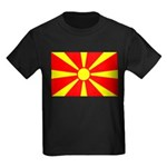 Macedonia Kids Dark T-Shirt