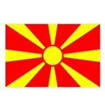 Macedonia Postcards (Package of 8)