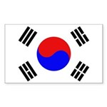 Korea Rectangle Sticker