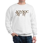 Servant of Christ Jesus (2) Sweatshirt