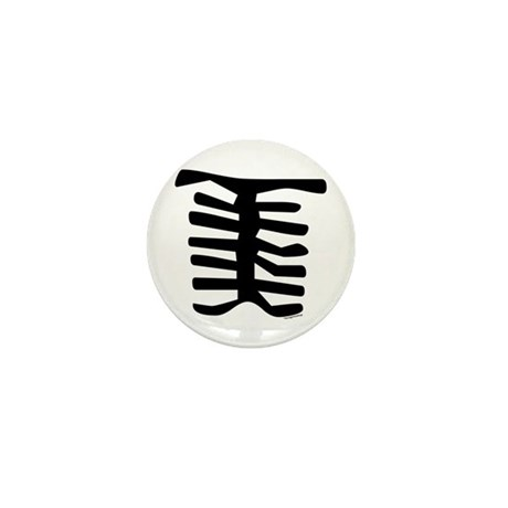 Skeleton Mini Button (100 pack)