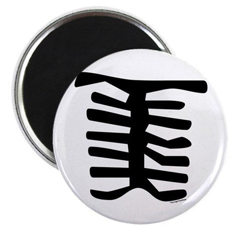 "Skeleton 2.25"" Magnet (10 pack)"