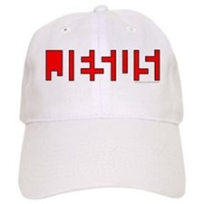 JESUS OPTICAL ILLUSION Baseball Cap