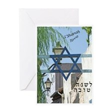 L'shana Tova Greeting Card for Jewish New Year