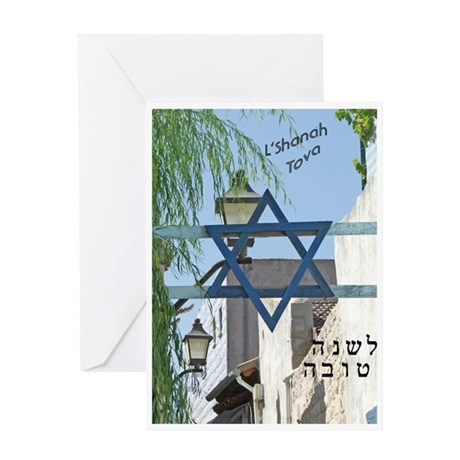 L'Shana Tova http://www.cafepress.com/+lshana_tova_greeting_card_for_jewish_new_year,178404014