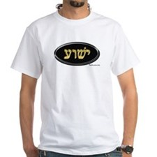 Yeshua In Hebrew Shirt