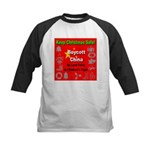Keep Christmas Safe Boycott C Kids Baseball Jersey