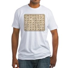 72 Names of God Shirt