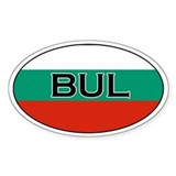 Bulgarian Decals Oval Decal