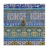 Dome of the Rock Tile Coaster