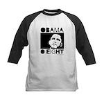 Obama 2008: Obama O eight Kids Baseball Jersey