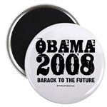 Obama 2008: Barack to the future 2.25