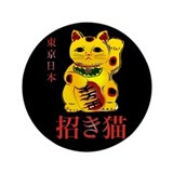 "Gold Maneki Neko 3.5"" Button (100 pack)"