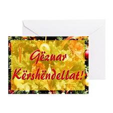 Christmas Sky Greeting Cards (Pk of 10)