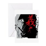 GI Dark Samurai Greeting Cards (Pk of 20)