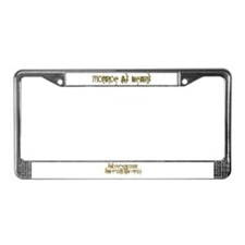 loar License Plate Frame