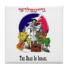 Deadhead Israel Tile Coaster