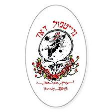 Deadhead Israel Oval Decal