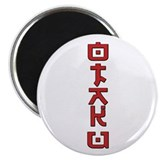 Otaku Text Design Magnet