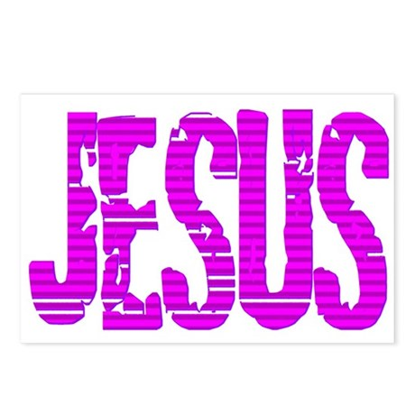 Jesus Postcards (Package of 8)