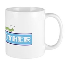 Big Brother Bug Mug