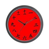 Red Japanese Kanji Wall Clock
