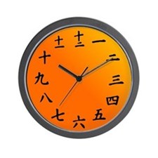 Gradient Orange Japanese Kanji Wall Clock