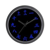 iNVERTED Japanese Kanji Wall Clock (Blue)