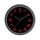 iNVERTED Japanese Kanji Wall Clock (Red)