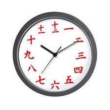 Japanese Kanji Wall Clock (Red)