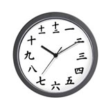 Japanese Kanji Wall Clock