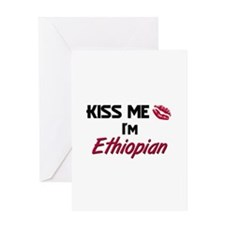 Kiss me I'm Ethiopian Greeting Card