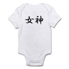 goddess -  Infant Bodysuit