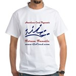 Forum Fanatic White T-Shirt