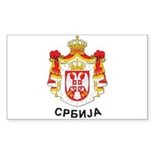 Serbia coat of arms with name Sticker (Rectangular