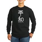 Kanji Peace Long Sleeve Dark T-Shirt