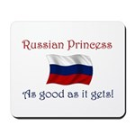 Russian Princess Mousepad