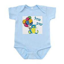 Baby Boy Mazel Tov (hebrew Blue text) undershirt