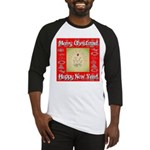 Glorious Christmas Tree Baseball Jersey
