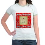 Glorious Christmas Tree Jr. Ringer T-Shirt