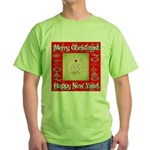 Glorious Christmas Tree Green T-Shirt