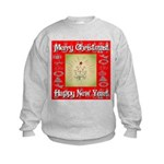 Glorious Christmas Tree Kids Sweatshirt
