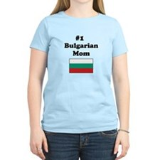 #1 Bulgarian Mom T-Shirt